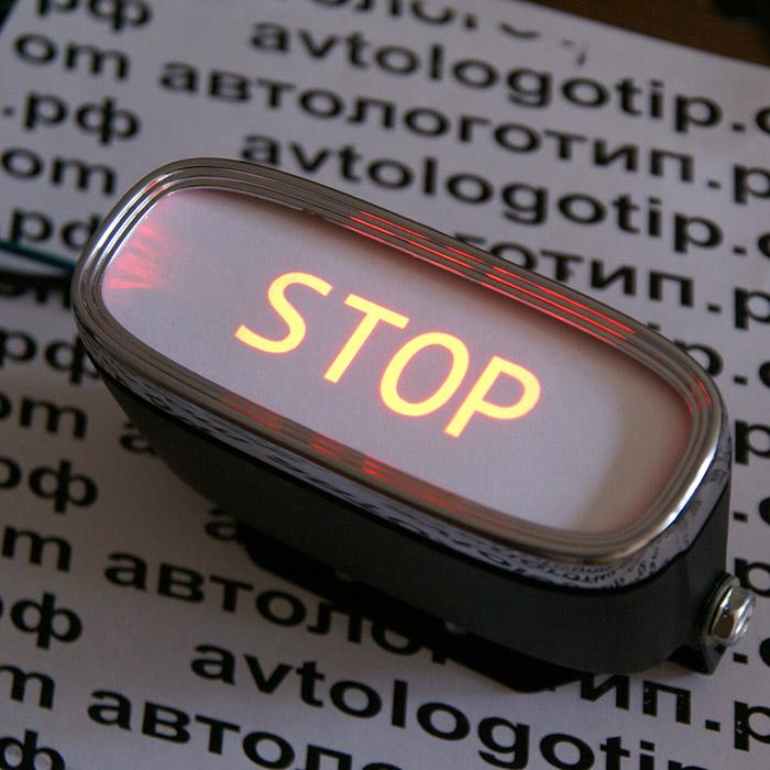 ,установка,тюнингпроектор,логотип ...: www.avtologotip.com/kategorii/stop-signal-logotip/проектор...