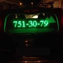 автомобильная бегущая строка жёлтая bx-5u16*96 стандартное разрешение