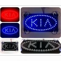 Стоп сигнал KIA
