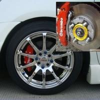 Накладки на суппорта Chevrolet Cruze