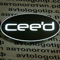 2D светящийся логотип KIA Ceed