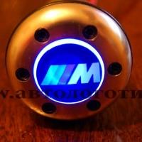 Рукоятка для КПП с подсветкой ///M