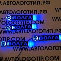 Подсветка салона Волга