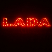 Дополнительный стоп сигнал с логотип LADA