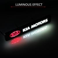 Светящийся логотип KIA на решетку радиатора