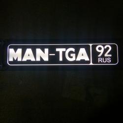Светящаяся табличка MAN TGA на стекло